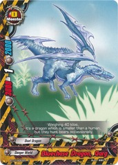 Bluechase Dragon, Garg - BT01/0093 - C