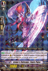 Amon's Follower, Fool's Palm - BT12/038EN - R