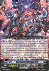 Schwarzschild Dragon - BT12/S06EN - SP