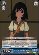 Ambush, Nadeko Sengoku - BM/S15-E088 - U