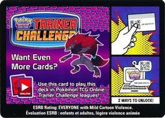 Dark Explorers Zoroark Theme Deck Code Card