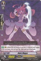 Ripis Magus – EB07/024EN – C on Channel Fireball