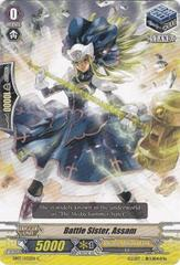 Battle Sister, Assam - EB07/032EN - C on Channel Fireball