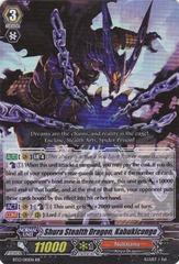 Shura Stealth Dragon, Kabukicongo - BT13/010EN - RR