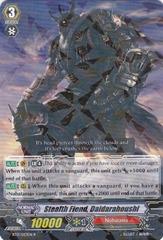 Stealth Fiend, Daidarahoushi - BT13/023EN - R