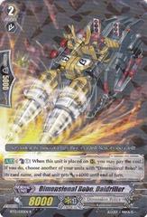 Dimensional Robo, Daidriller - BT13/030EN - R