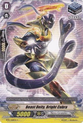 Beast Deity, Bright Cobra - BT13/068EN - C on Channel Fireball