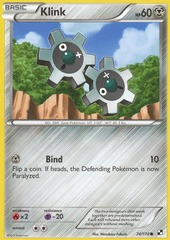 Klink - 74/114 - Cracked Ice Holo Next Destinies Blisters Exclusive