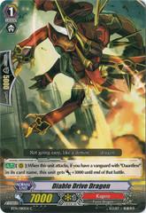 Diable Drive Dragon - BT14/080EN - C