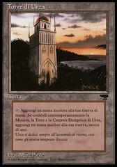 Urza's Tower (Torre di Urza) - Shore