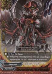 Dragon Knight, Vlad Dracula - BT02/0007EN - SP