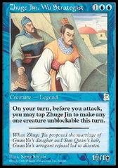 Zhuge Jin, Wu Strategist