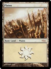 Plains - Arena 2006