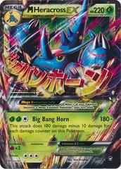 Mega-Heracross-EX - 5/111 - Holo Rare ex