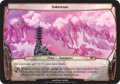 Sokenzan on Channel Fireball