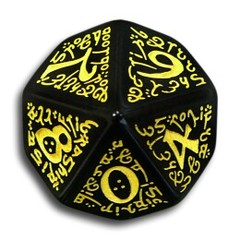 D-10 Black & Yellow Elven 5 Dice set