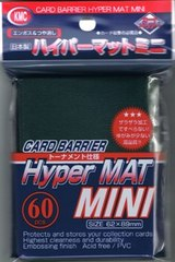 KMC Mini Sized Hyper Matte Green Sleeves 60 CT