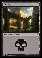 Swamp (259) - Foil