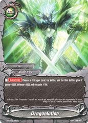 Dragonlution - EB01/0026 - U