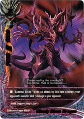 Bloody Moon Dragon - BT04/0038 - R
