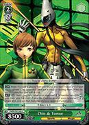 Chie & Tomoe - P4/EN-S01-042 - C