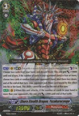 Shura Stealth Dragon, Yozakuracongo - FC02/012EN - RRR