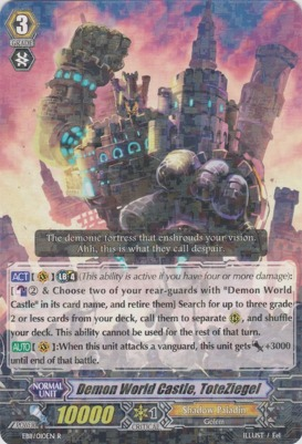 Demon World Castle, ToteZiegel - EB11/010EN - R