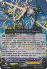 Seeker, Purgation Breath Dragon - BT16/011EN - RR