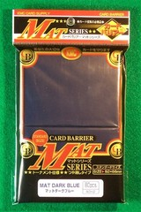 KMC Mat Dark Blue Sleeves (80 ct)