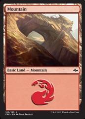 Mountain (182/185) - Foil