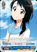Gentle Profile, Kosaki - NK/W30-E089 - C