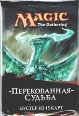 Fate Reforged Booster Pack - Russian