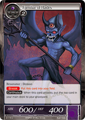 Familiar of Hades - 2-139 - U