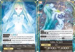 Royal Palace Guardian Mage, Freya // Undine, the Spirit - S-007 - S