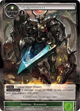 Dragonslayer - TAT-059 - C