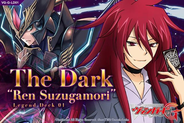 G-LD01 The Dark