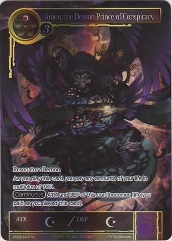 Amon, the Demon Prince of Conspiracy - PR2014-016 - PR