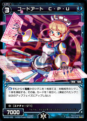Code Art CPU - WX02-035 - R