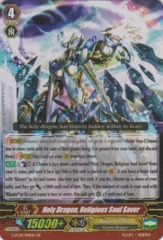 Holy Dragon, Religious Soul Saver - G-FC01/001EN - GR on Channel Fireball