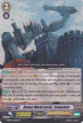 Demon World Castle, Totwachter - G-BT03/045EN - C