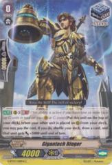 Gigantech Ringer - G-BT03/068EN - C