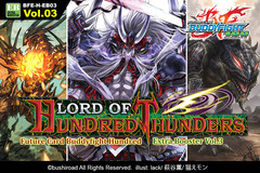 H-EB03 Lord of Hundred Thunders (English) Future Card Buddyfight Extra Booster Pack