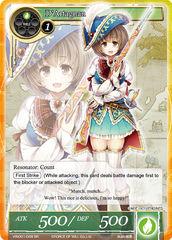 D'Artagnan - VIN001-049 - SR
