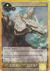 Gwiber, the White Dragon - VS01-007 - U