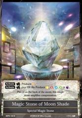 Magic Stone of Moon Shade - MPR-100 - R - 2nd Printing