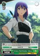 Archery Club Member, Sakura - FS/S34-E041 - U