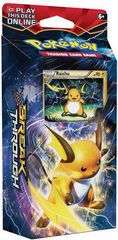 XY BREAKThrough - Burning Spark