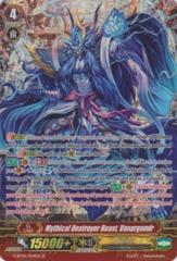 Mythical Destroyer Beast, Vanargandr - G-BT04/S04EN - SP