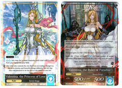Valentina, the Princess of Love // Valentina, the Ruler of Paradise - SKL-048 // SKL-048J - R - 1st Edition