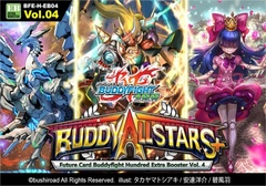 H Extra Booster 4: Buddy Allstars + Booster Pack